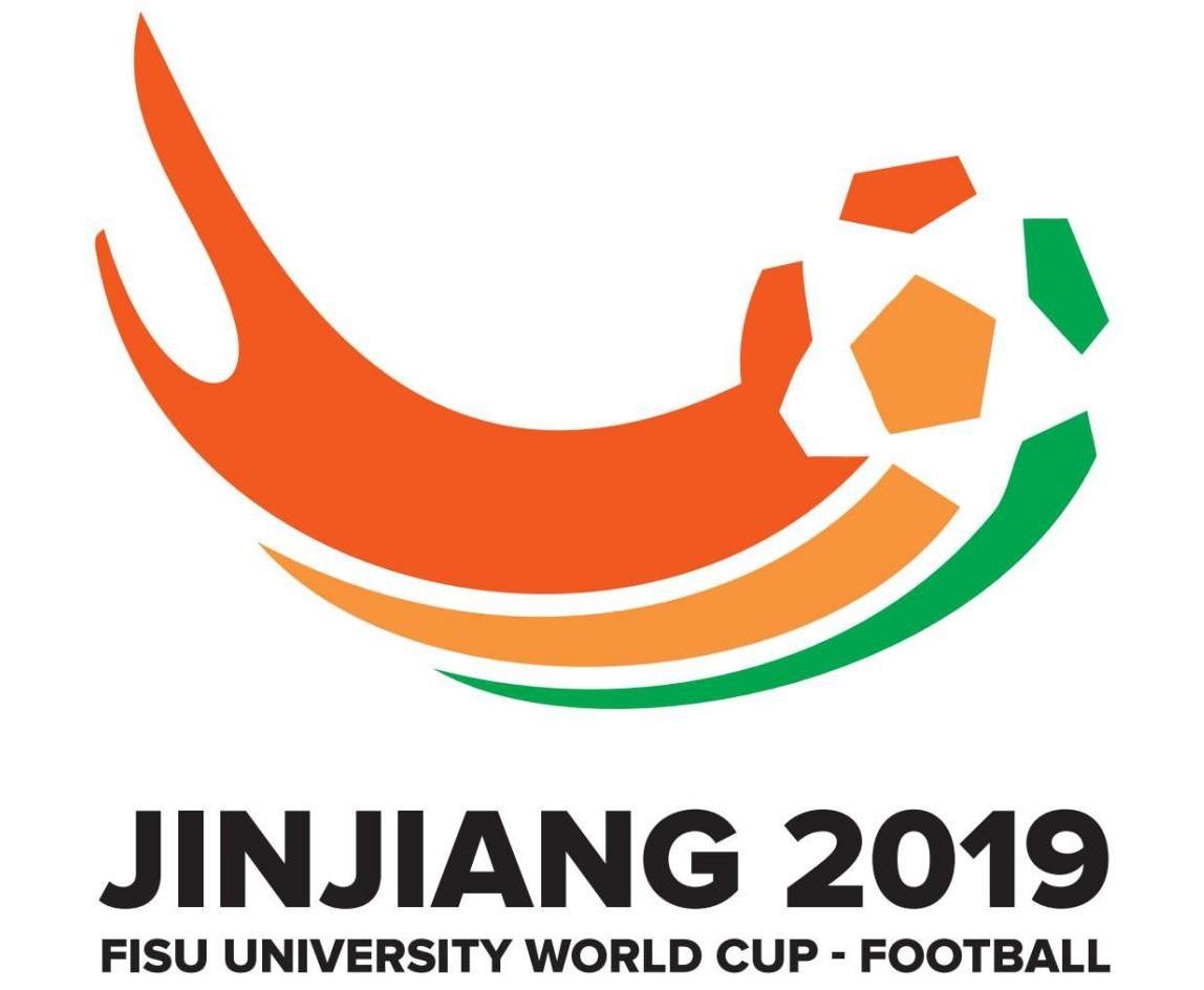 2019 FISU UWC Football