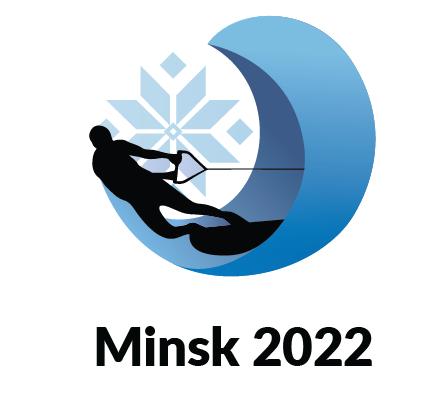 2022 FISU Championship Waterski & Wakeboard