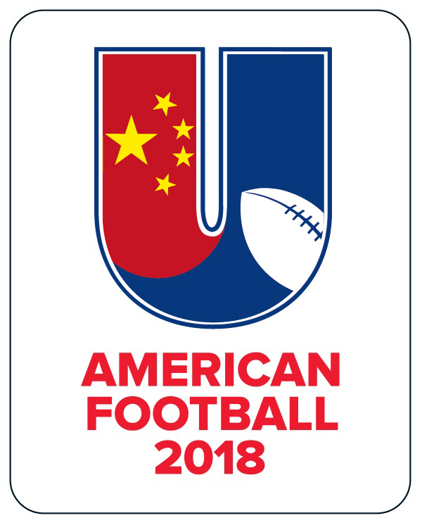 2018 FISU WUC American Football