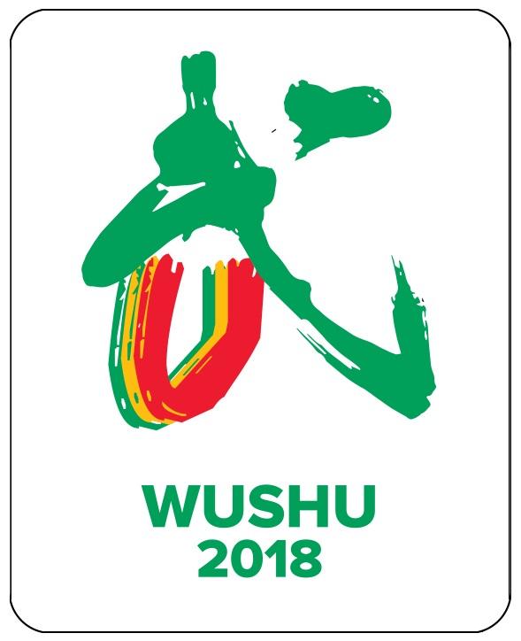 2018 FISU WUC Wushu
