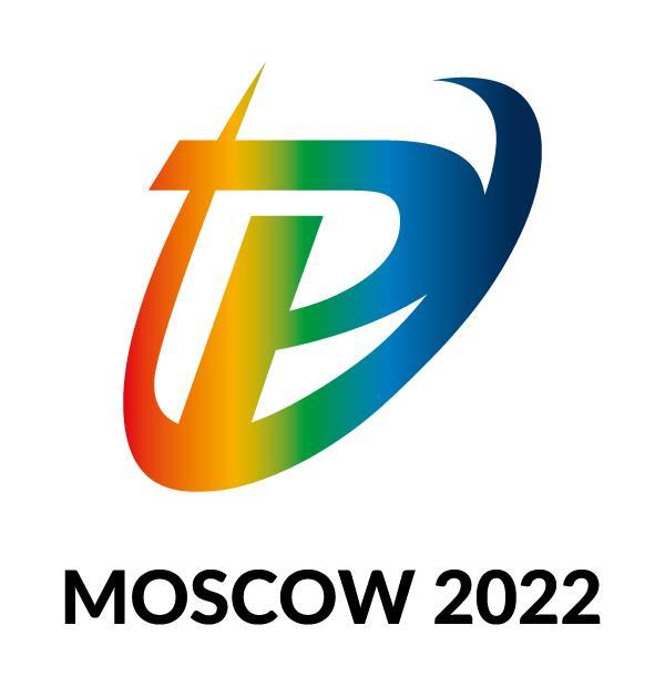 2022 FISU World Cup Powerlifting